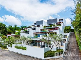 2 Bedrooms Villa for rent in Choeng Thale, Phuket Lotus Gardens
