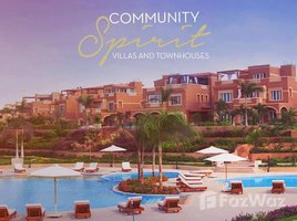 Cairo North Investors Area La Nuova Vista 5 卧室 联排别墅 售