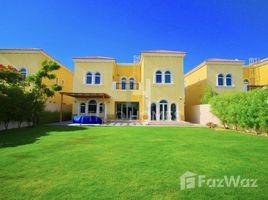 3 Bedrooms Villa for sale in European Clusters, Dubai District 5 Villa | Vacant Soon | New Listing