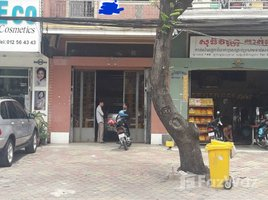 4 Bedrooms Townhouse for rent in Tuek L'ak Ti Muoy, Phnom Penh Other-KH-54648