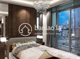 万象 Apartment for sale in Xaythany 3 卧室 房产 租