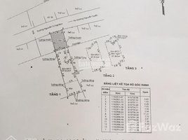胡志明市 Binh Trung Tay Chủ đang kẹt tiền cần bán gấp nhà Nguyễn Tư Nghiêm, khu phố 5, Bình Trưng Tây - Liên hệ: +66 (0) 2 508 8780 开间 屋 售