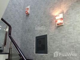 3 Bedrooms House for sale in Tan Son Nhi, Ho Chi Minh City Bán nhà 4 tấm khu nhà lầu cao cấp Phường Tân Thành, Q. Tân Phú