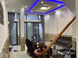 Studio Nhà mặt tiền bán ở Bến Nghé, TP.Hồ Chí Minh Nhà mặt tiền Ngô Đức Kế. Nhà mới đẹp trệt + 3 lầu + ST, DT 4.5m x 13m, giá: 9.250 tỷ