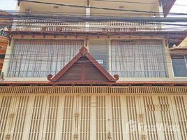 Studio House for sale in Tuol Sangke, Phnom Penh Other-KH-6874