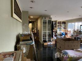 曼谷 Chong Nonsi Lapa Place 3 卧室 房产 售