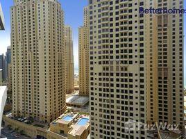 1 chambre Appartement a vendre à Bay Central, Dubai Bay Central West