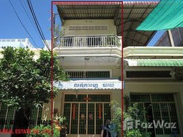 4 Bedrooms Property for sale in Chaom Chau, Phnom Penh House For Sale