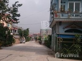 河內市 Duc Thuong Chính chủ bán đất mặt chợ kinh doanh tại Đức Thượng - Hoài Đức - HN N/A 土地 售