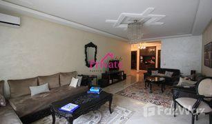 2 غرف النوم عقارات للبيع في NA (Charf), Tanger - Tétouan Location Appartement 100 m² Quartier wilayaTanger Ref: LZ509