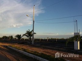 Guayas General Villamil Playas Attractively priced lots near the beach, Vía Playas Posorja, Guayas N/A 房产 售