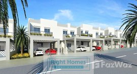 Available Units at The Estate Residence