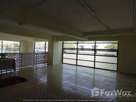 ကော့မှုး, ရန်ကုန်တိုင်းဒေသကြီး 1 Bedroom Condo for Sale or Rent in Insein, Yangon တွင် 1 အိပ်ခန်း အိမ်ခြံမြေ ငှားရန်အတွက်