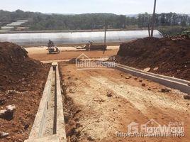 林同省 Ward 7 Bán đất đẹp đường ô tô tại Măng Ling, p7, Đà Lạt N/A 房产 售