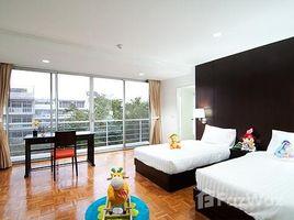 3 Bedrooms Condo for rent in Khlong Tan Nuea, Bangkok The Natural Park Apartment
