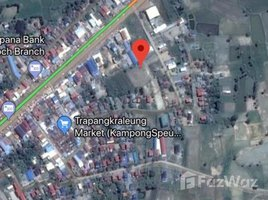 Kampong Speu Tang Sya Other-KH-75066 N/A 土地 售