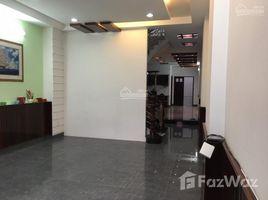 胡志明市 Thanh My Loi Chính chủ bán nhà mặt tiền 1 trệt, 2.5 lầu, sân thượng LH +66 (0) 2 508 8780 开间 屋 售