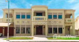 Available Units at Signature Villas Frond B