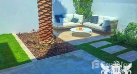 Available Units at Arabella Townhouses 1
