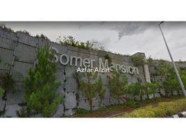 Kedah Padang Masirat Cameron Highlands, Pahang N/A 土地 售