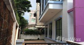 Available Units at Baan Klang Krung Office Park Ladprao 71