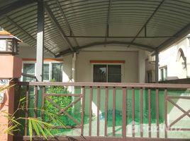 3 Bedrooms House for sale in Sam Wa Tawan Tok, Bangkok House 2 storey for sale Klong Samwa