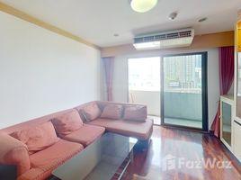 1 Bedroom Condo for rent in Khlong Toei Nuea, Bangkok Park Ploenchit