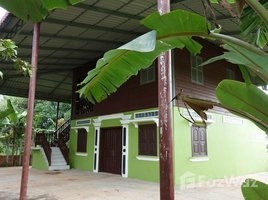 Studio House for sale in Sla Kram, Siem Reap Other-KH-59606