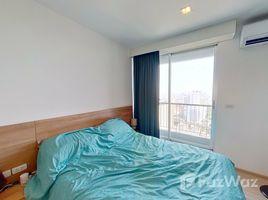 1 Bedroom Property for sale in Sam Sen Nai, Bangkok Rhythm Phahol-Ari