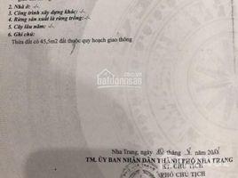 慶和省 Vinh Trung Bán đất mặt tiền đại lộ Võ Nguyên Giáp N/A 土地 售