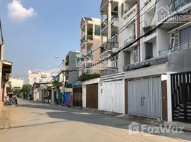 胡志明市 Thanh My Loi Cần bán căn nhà 1 trệt 5 lầu DT 150m2 giá 16 tỷ MT đường 28, phường Cát Lái, quận 2 开间 屋 售