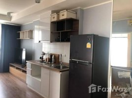 2 Bedrooms Condo for sale in Bang Kraso, Nonthaburi U Delight Rattanathibet