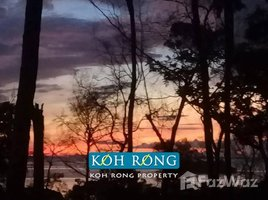 N/A Property for sale in Kaoh Rung, Preah Sihanouk Other-KH-85382