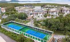 Photos 1 of the สนามเทนนิส at Royal Phuket Marina