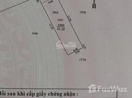芹苴市 Long Tuyen CHÍNH CHỦ GỞI!!! Bán nhà Trệt 62m2- lộ 4m, đường số 7 Khu dân cư sơn Thuỷ, Phường Long Tuyền, 开间 屋 售