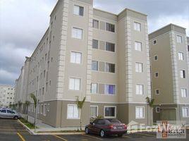 2 Quartos Apartamento à venda em Pesquisar, São Paulo Vossoroca