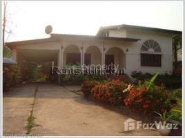 ເຮືອນ 4 ຫ້ອງນອນ ຂາຍ ໃນ , ອັດຕະປື 4 Bedroom House for sale in Xaysetha, Attapeu