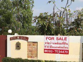 N/A Land for sale in Satuek, Buri Ram Comfortable land house with fishpond and open field area
