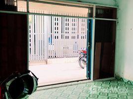 Studio House for sale in Ward 15, Ho Chi Minh City Hẻm 2.5m Trường Chinh 4x9m gác lửng. 2.8 tỷ +66 (0) 2 508 8780