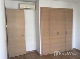 3 غرف النوم شقة للبيع في NA (Yacoub El Mansour), Rabat-Salé-Zemmour-Zaer Appartement de 205 m neuf sur Prestigiae Hay Riad
