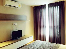 เช่าคอนโด 1 ห้องนอน ใน พระโขนง, กรุงเทพมหานคร เดอะ เพรสซิเดนท์ สุขุมวิท 81