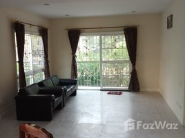 3 Bedrooms House for rent in Min Buri, Bangkok Perfect Park Romklao-Suvarnabhumi