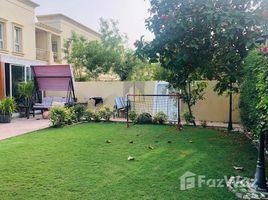 2 Bedrooms Villa for sale in , Dubai Springs 3