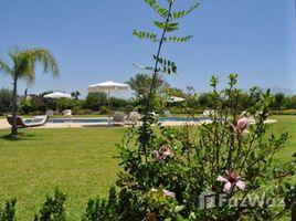 Marrakech Tensift Al Haouz Na Marrakech Medina Villa avec magnifique parc. 6 卧室 别墅 租