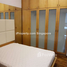 2 Bedrooms Apartment for rent in Boulevard, Central Region Claymore Hill