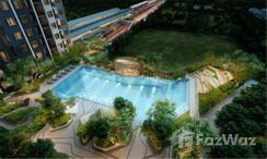Photos 2 of the สระว่ายน้ำ at Aspire Erawan Prime