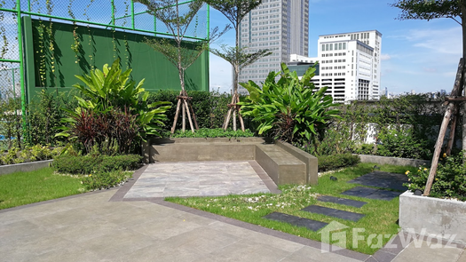 Photos 1 of the Communal Garden Area at PM Riverside