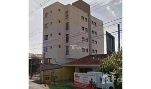 2 Quartos Imóvel à venda em Matriz, Paraná Curitiba
