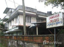 Kerala Ernakulam Kadavanthara-Ernakulam 4 卧室 住宅 售