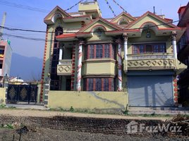 Bagmati IchangNarayan House located near by Radha Krishna Mandir 5 卧室 屋 售